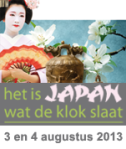 Blokje_Japan_klein_01