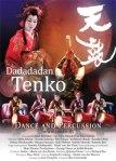 Tenko-A5-voorkant-288